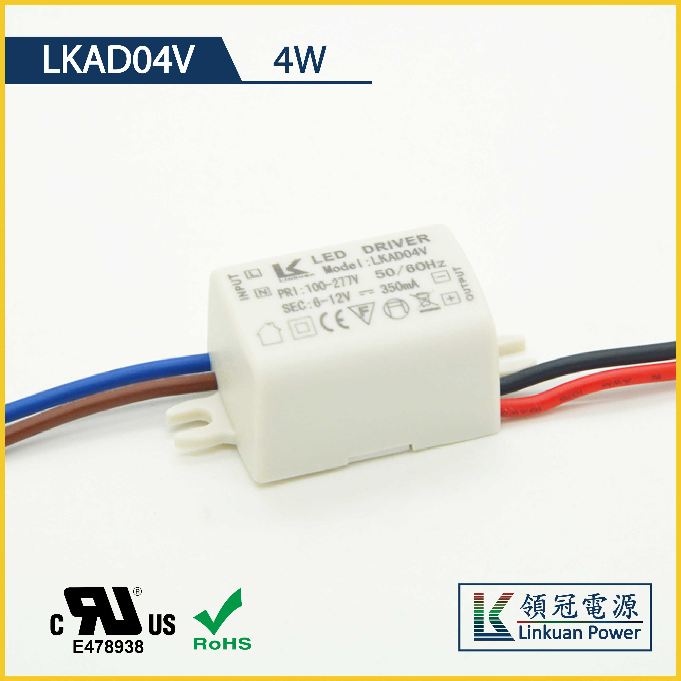 UL approved 4W contant voltage 12/24V LED drivers