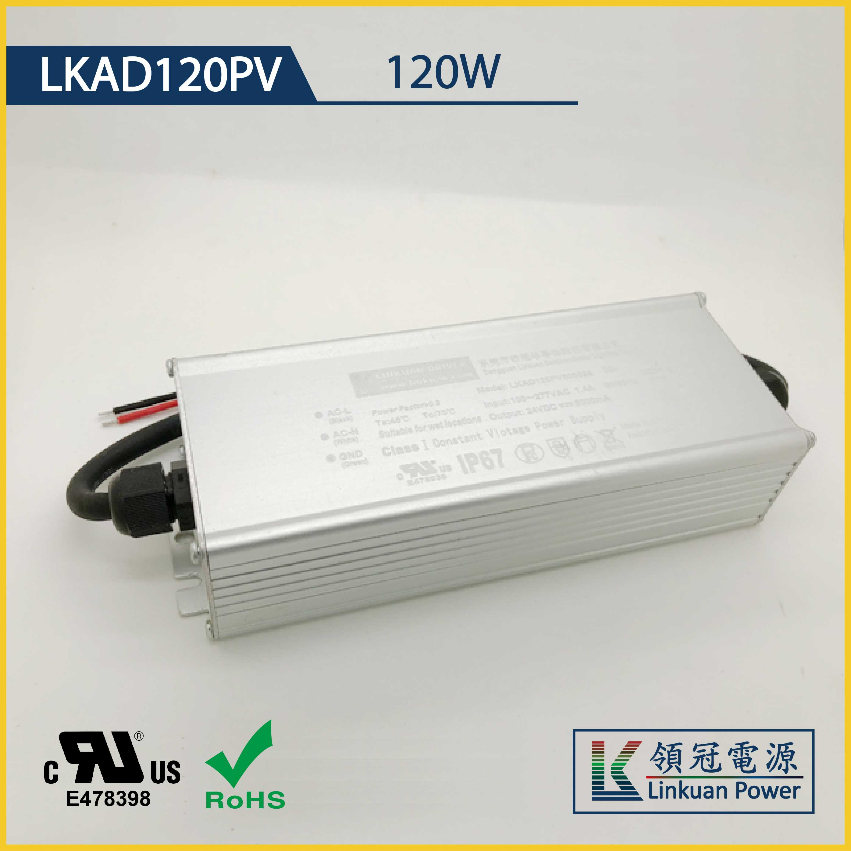 LKAD120PV 120W constant voltage 12/24V 5000mA LED drivers