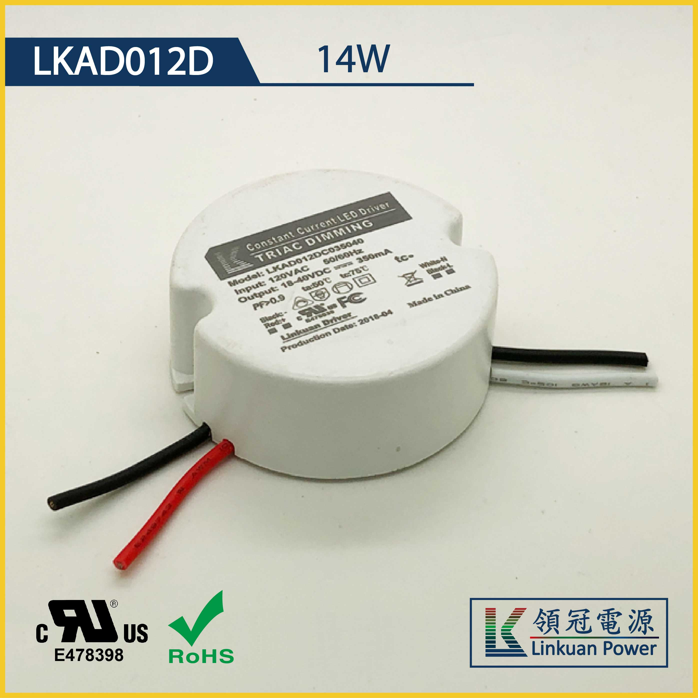 LKAD012D 14W 18-40V 350mA Dimmable LED drivers