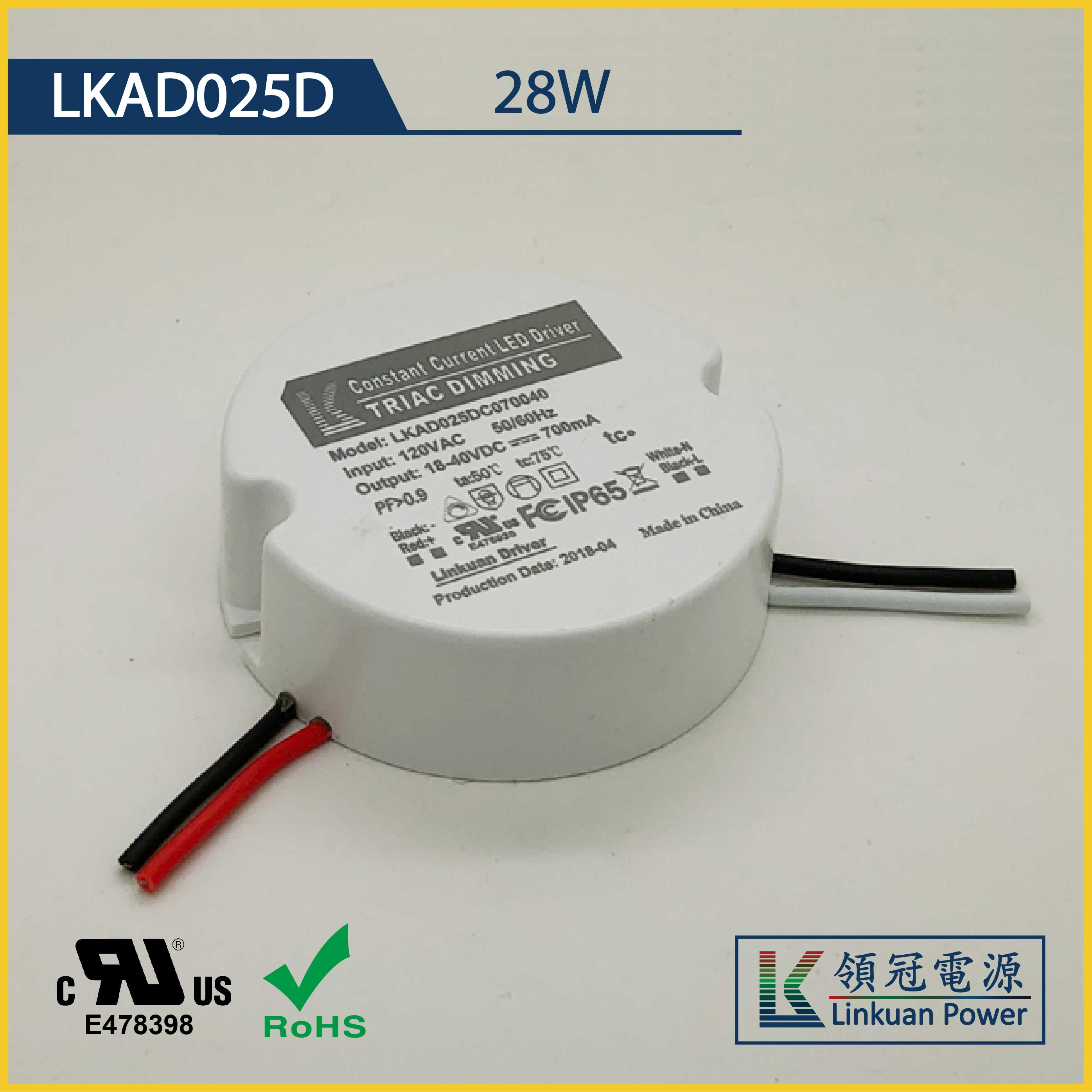 LKAD025D 28W 9-20V 1200 Dimmable LED drivers
