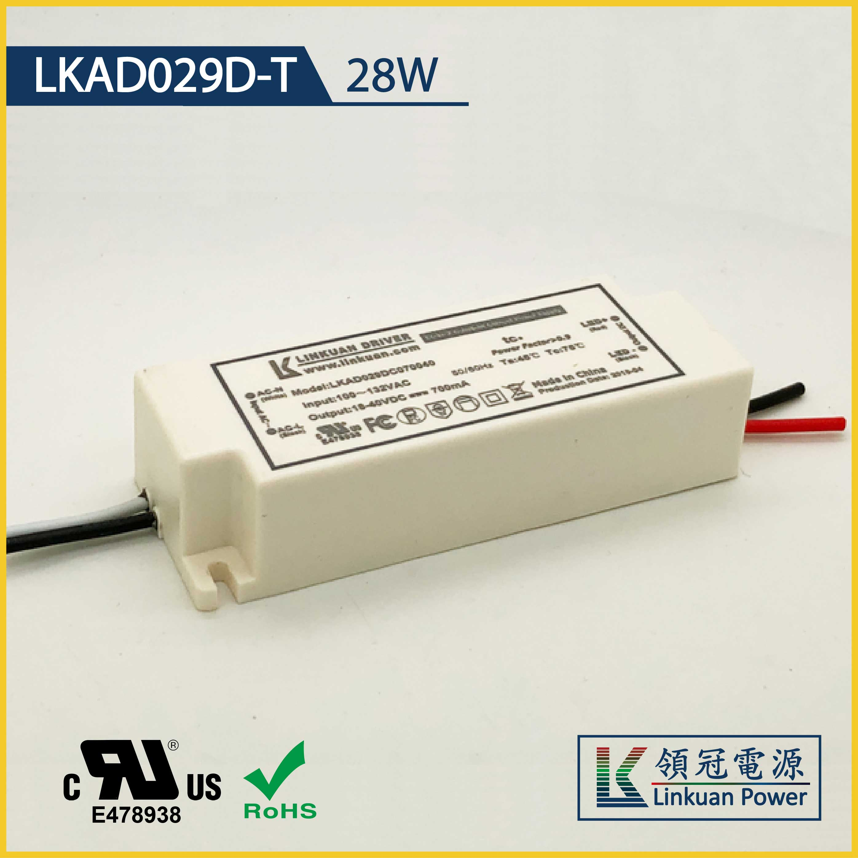 LKAD029D-T 28W 20-42V 700mA Dimmable LED drivers