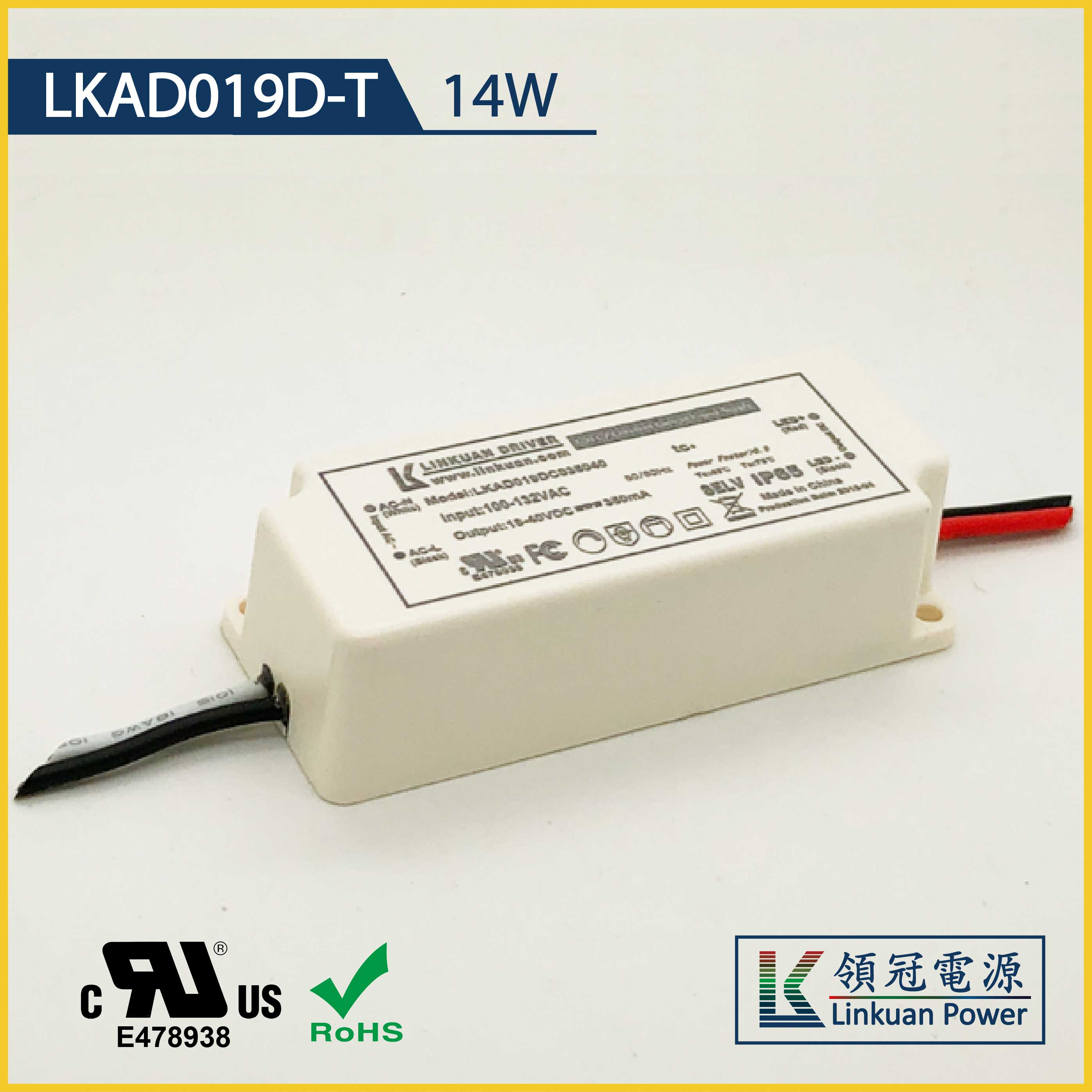 LKAD019D-T 14W 20-42V 330mA Dimmable LED drivers
