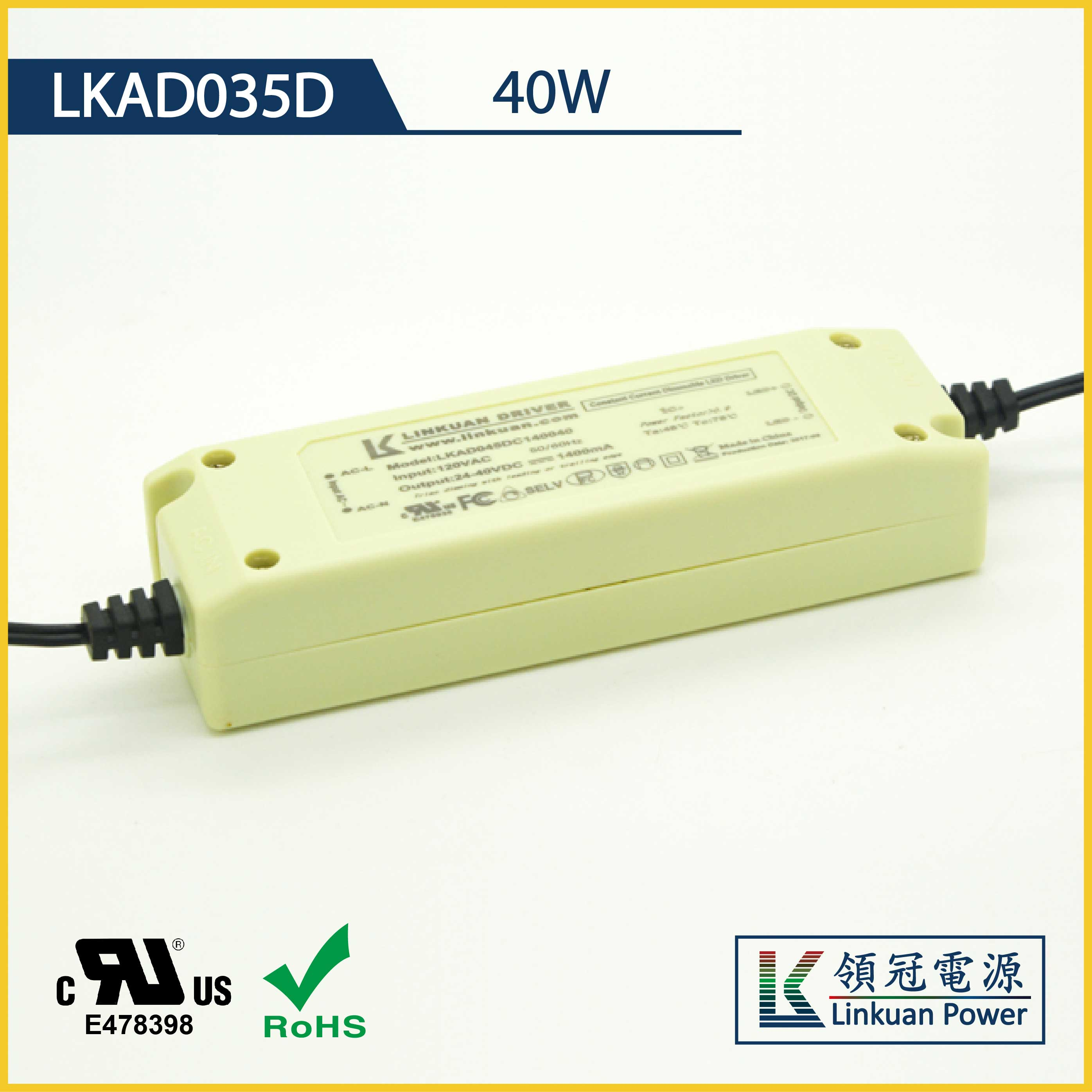 LKAD045D 60W 24-40V 1500 Dimmable LED drivers
