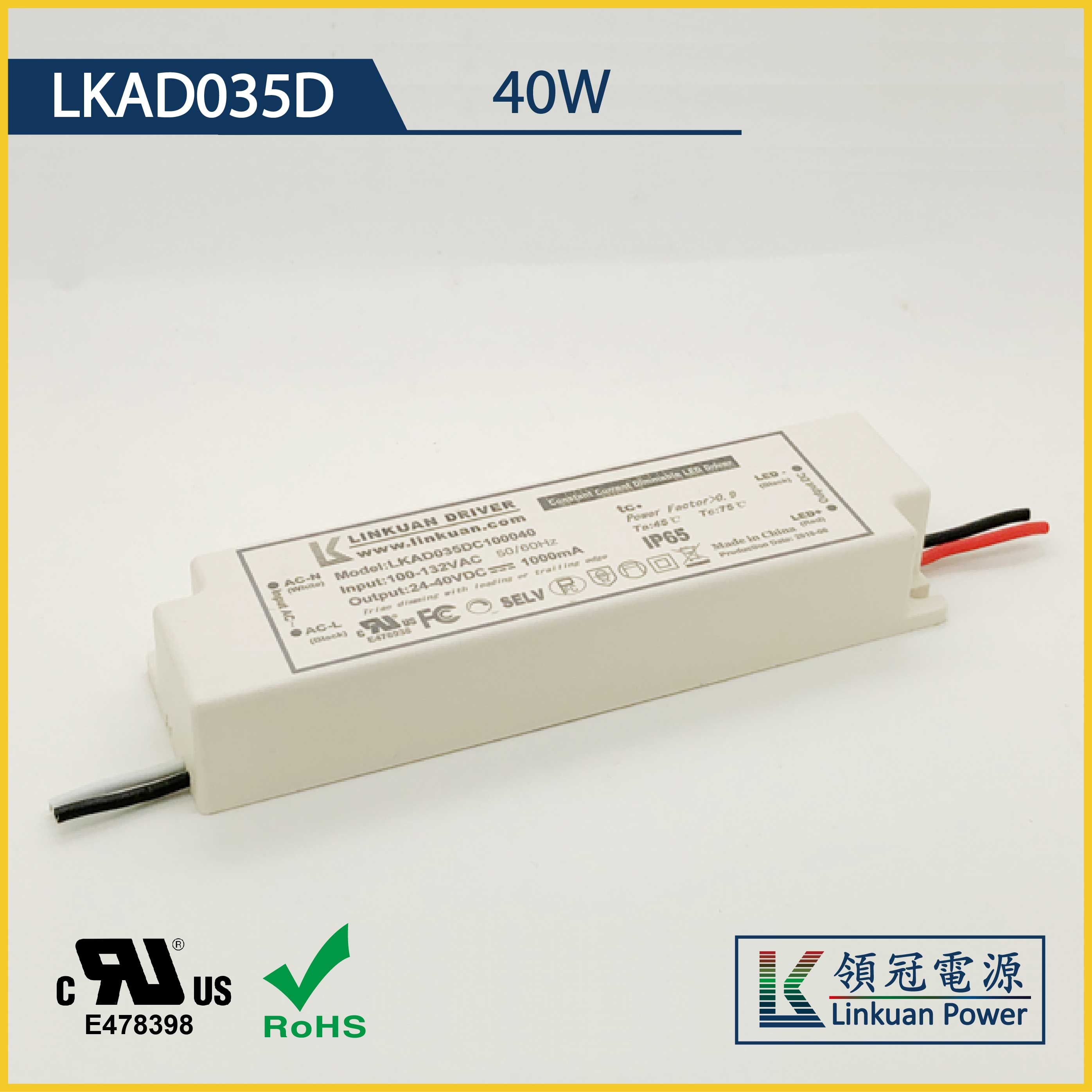 LKAD035D 40W 24-40V 1000 Dimmable LED drivers