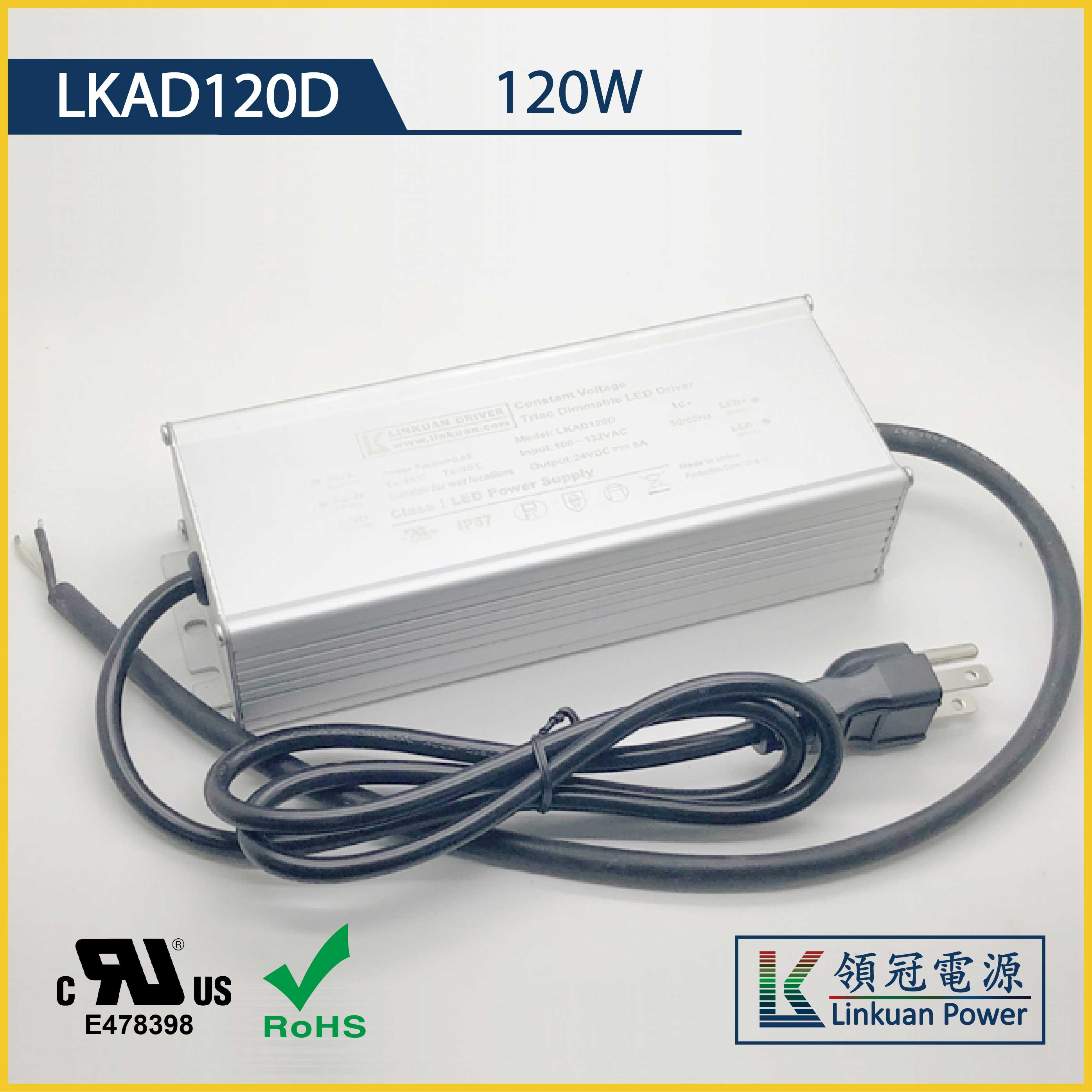 LKAD120D 120W Constant Voltage 12/24V 10A/5A Triac Dimming LED drivers
