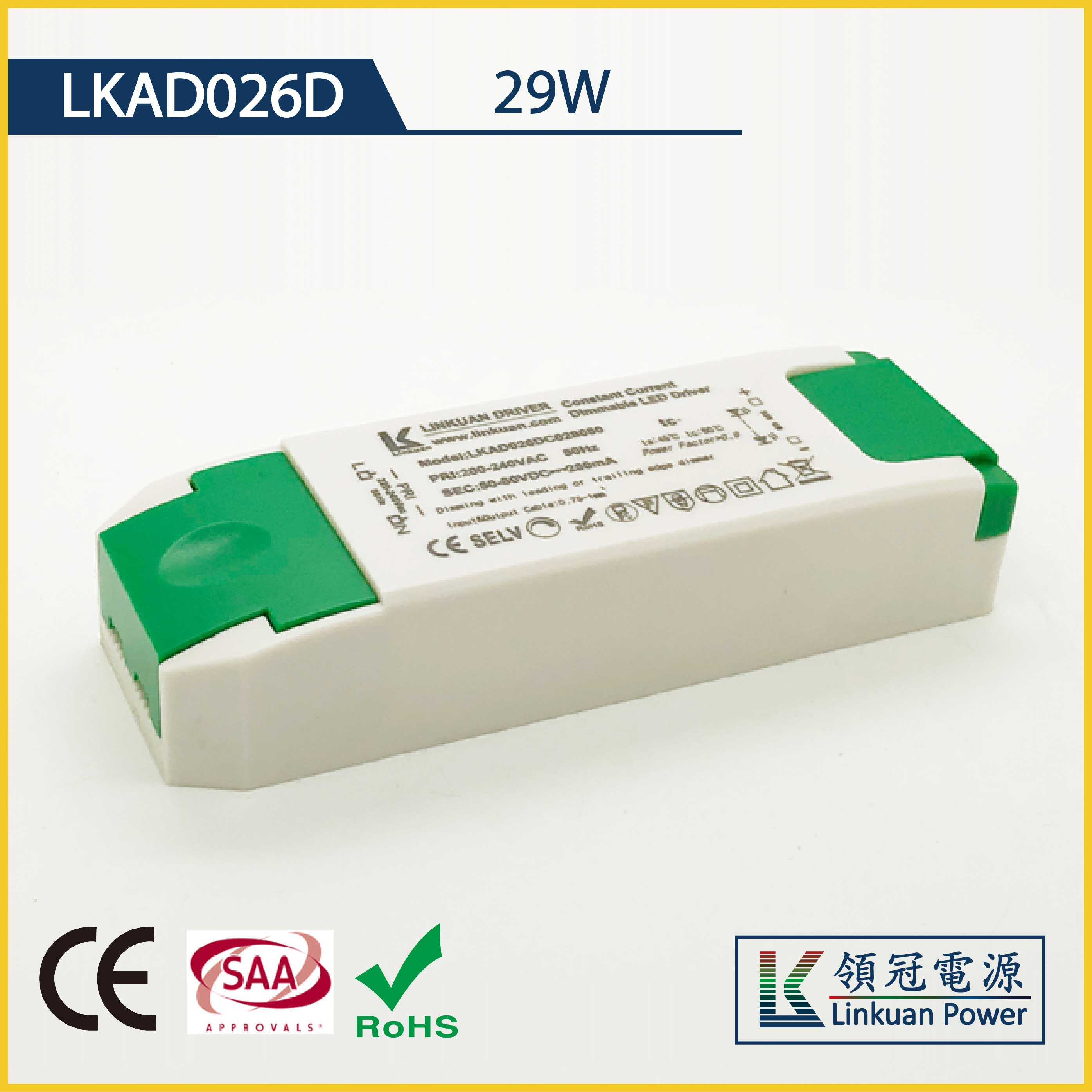 LKAD026D 29W 25-42V 700mA Dimmable LED drivers