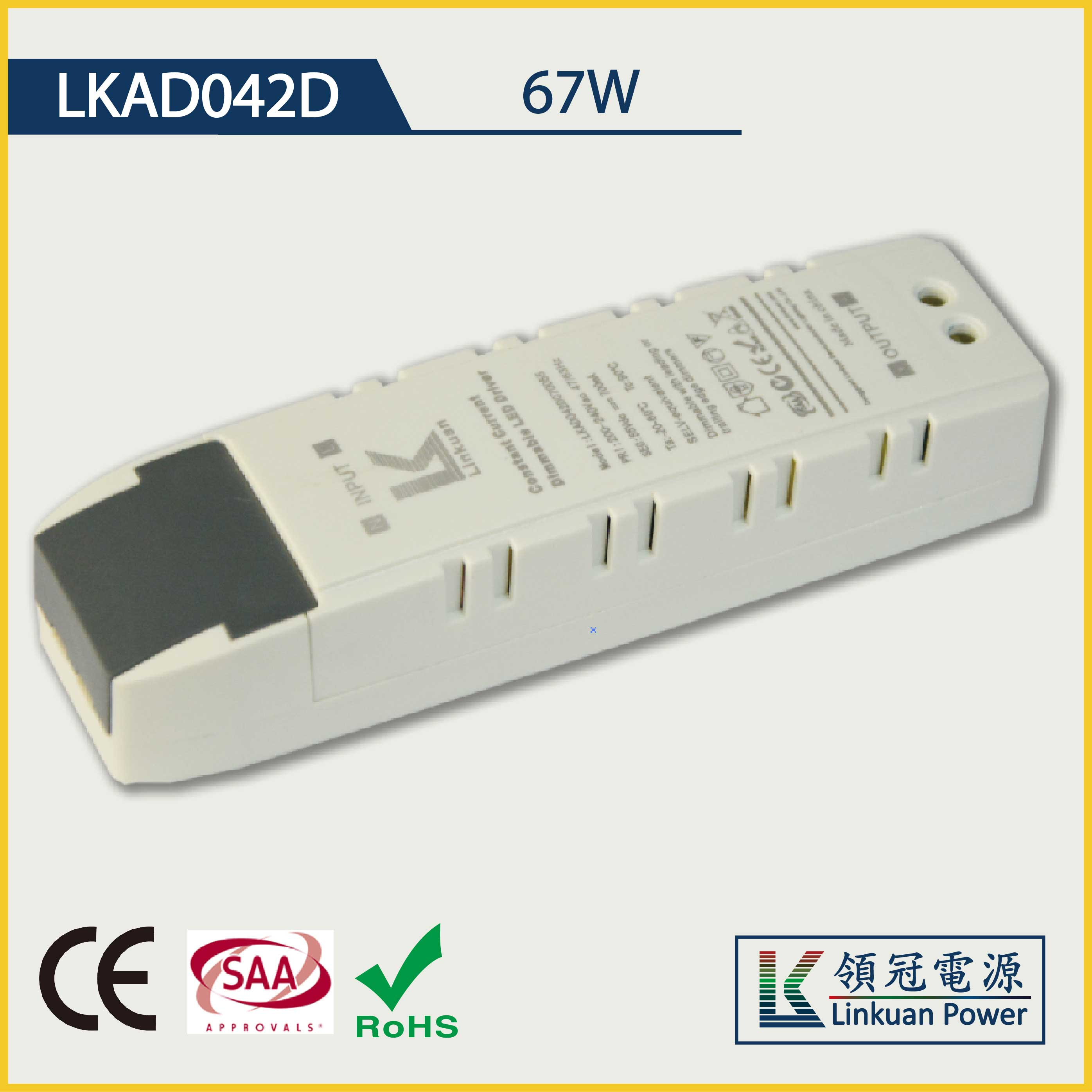 LKAD042D 67W 25-42V 1600mA Dimmable LED drivers