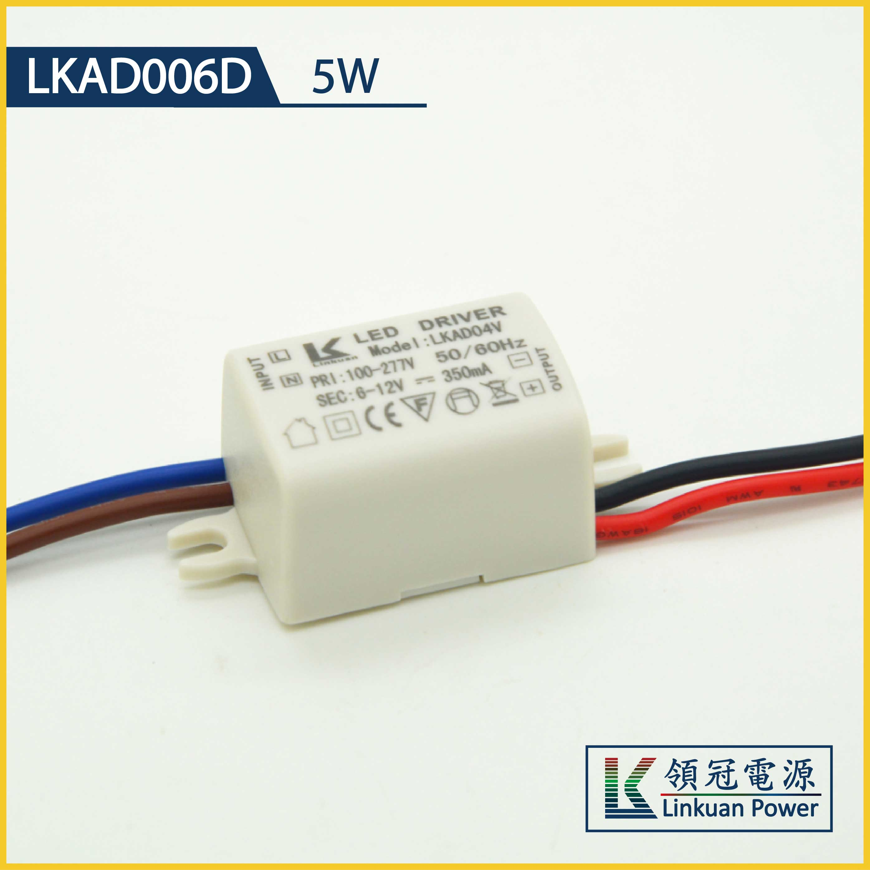 LKAD06D 5W 8-18V 300mA triac dimmable led driver