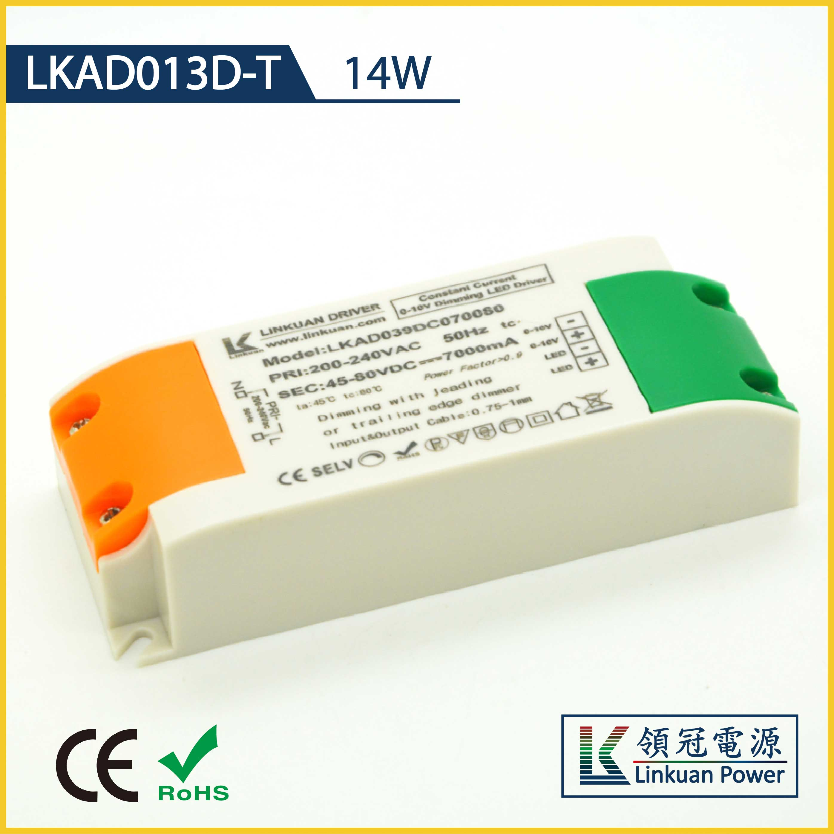 LKAD013D-T 14W 10-42V 350mA triac dimmable led driver with DIP switch