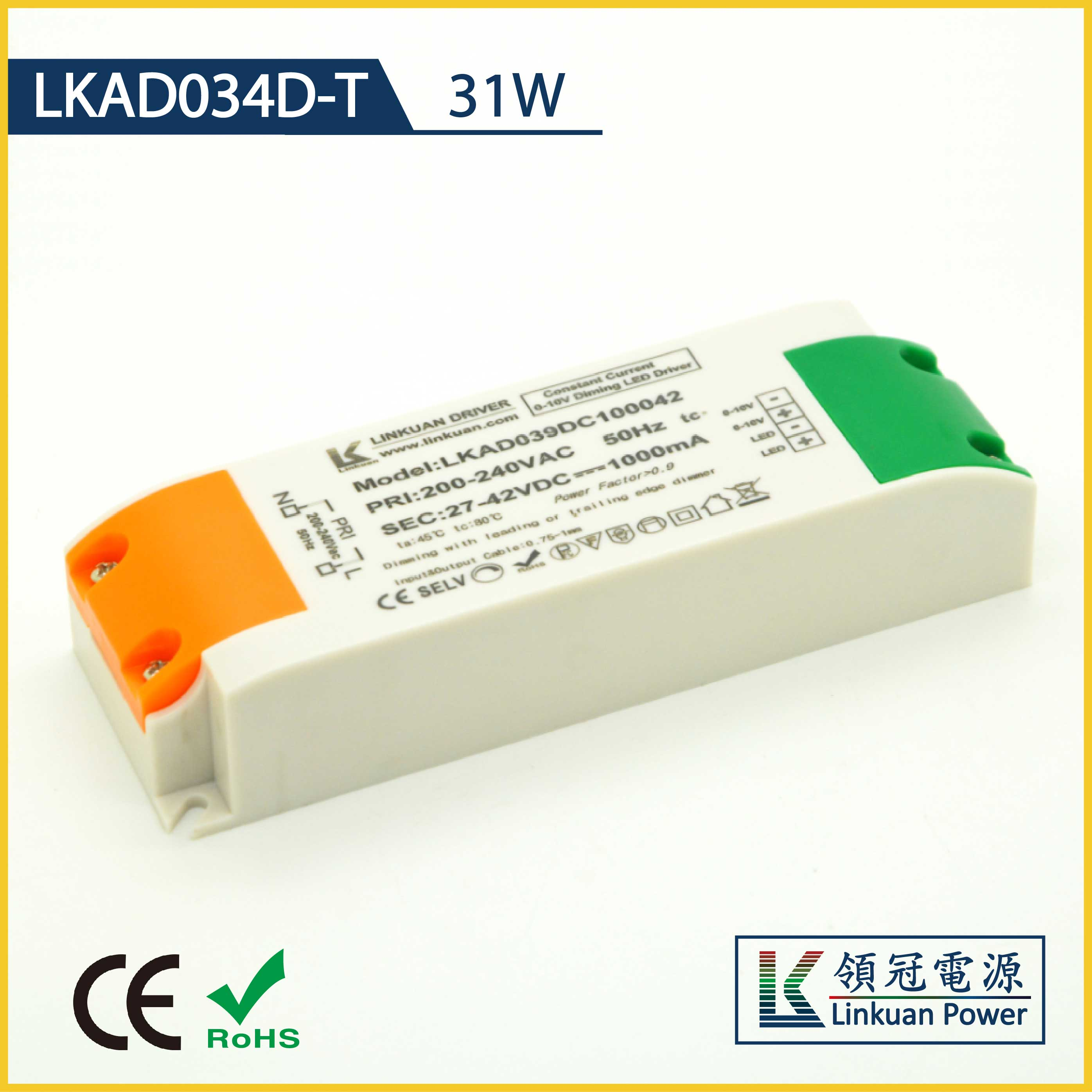 LKAD034D-T 31W 10-42V 750mA triac dimmable led driver with DIP switch