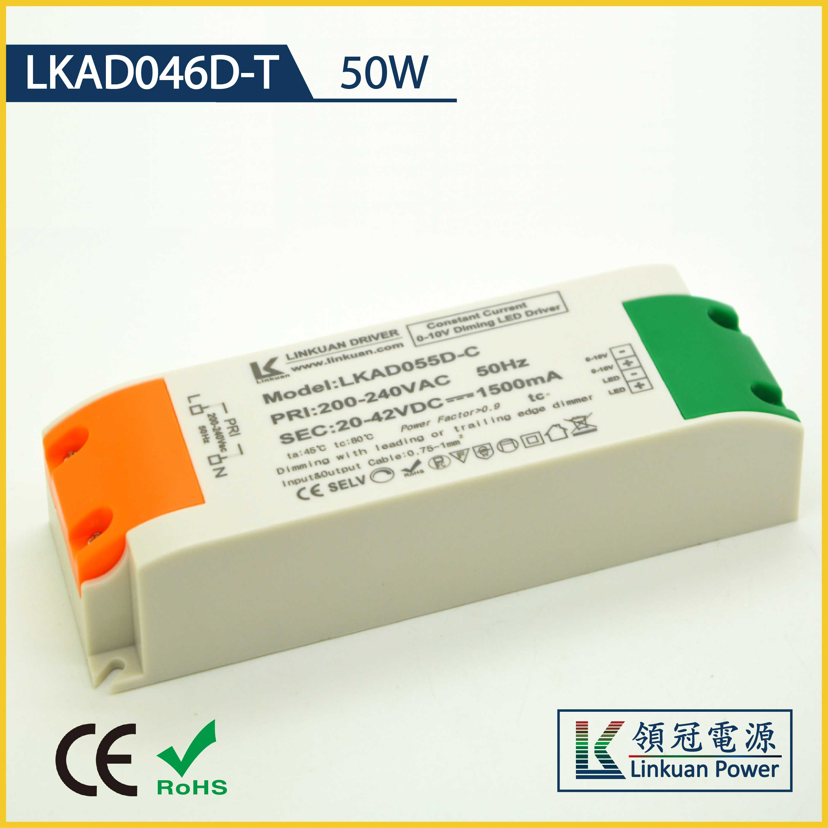 LKAD046D-T 50W 10-42V 1200mA triac dimmable led driver with DIP switch