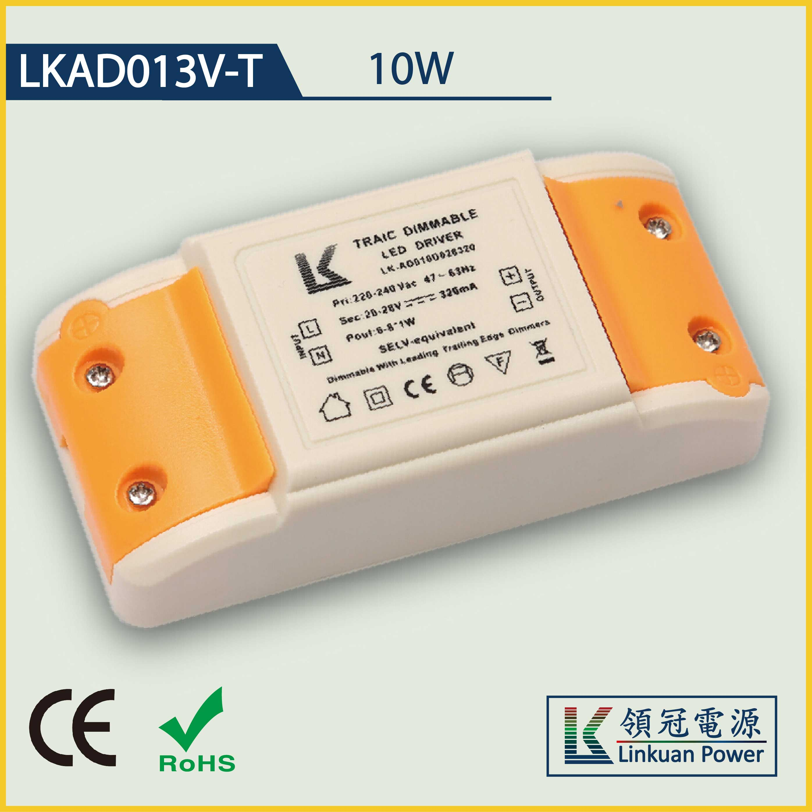 LKAD013V-T 10W constant voltage 12/24V 800/400mA triac dimmable led driver