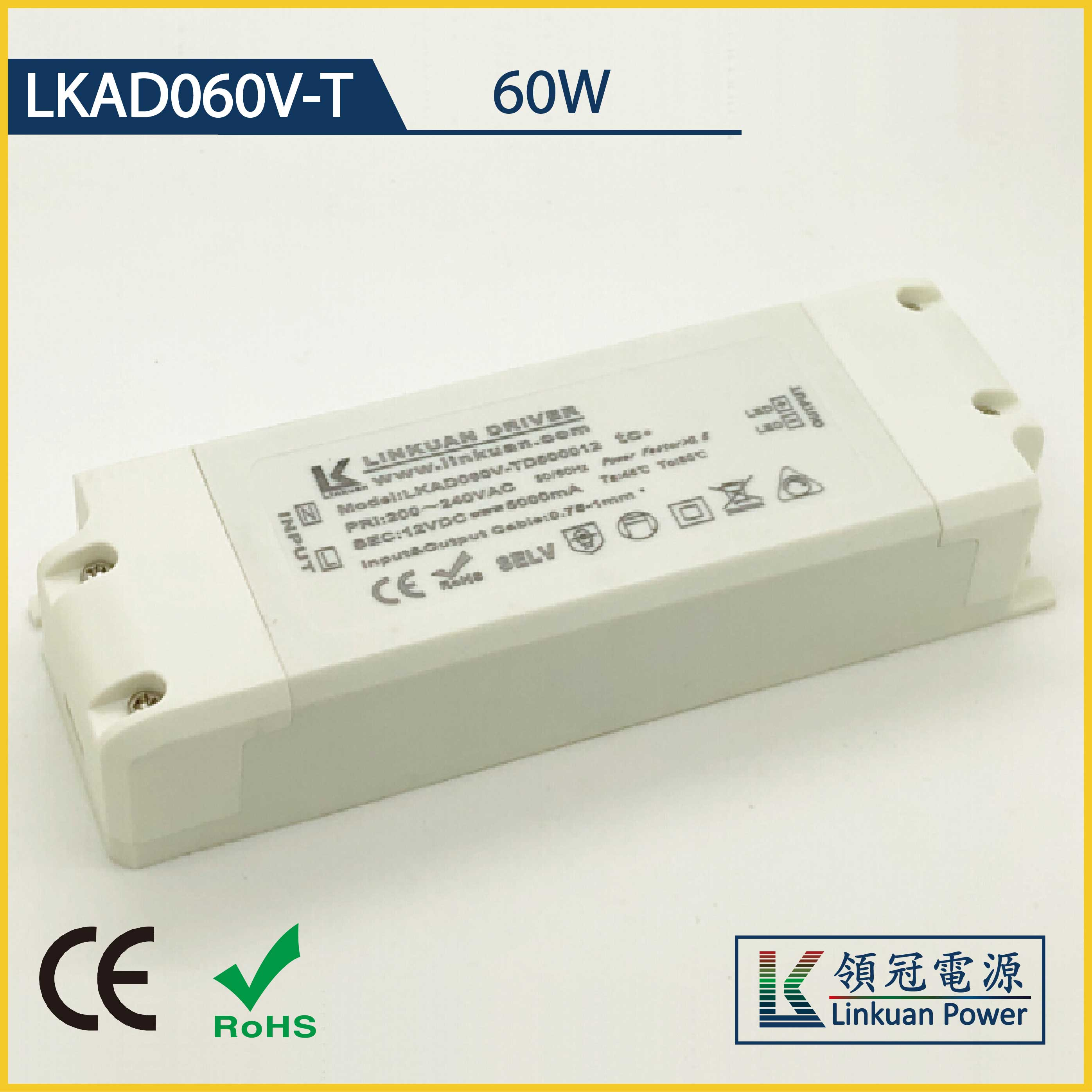 LKAD060V-TD 60W constant voltage 12/24V 5A/2.5A triac dimmable led driver