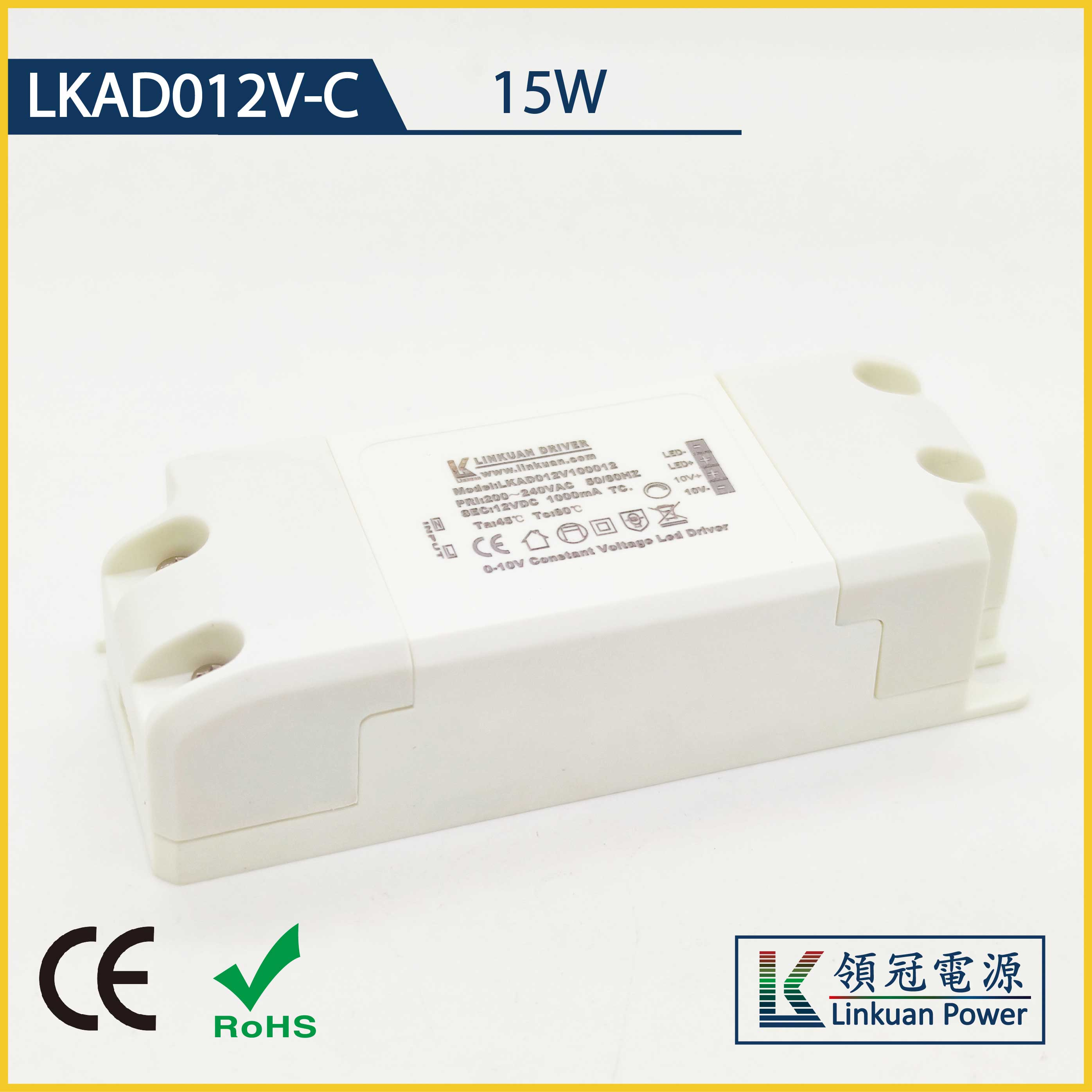 LKAD012V-C 15W 12/24V 1250/625mA 0-10V Dimming LED drivers