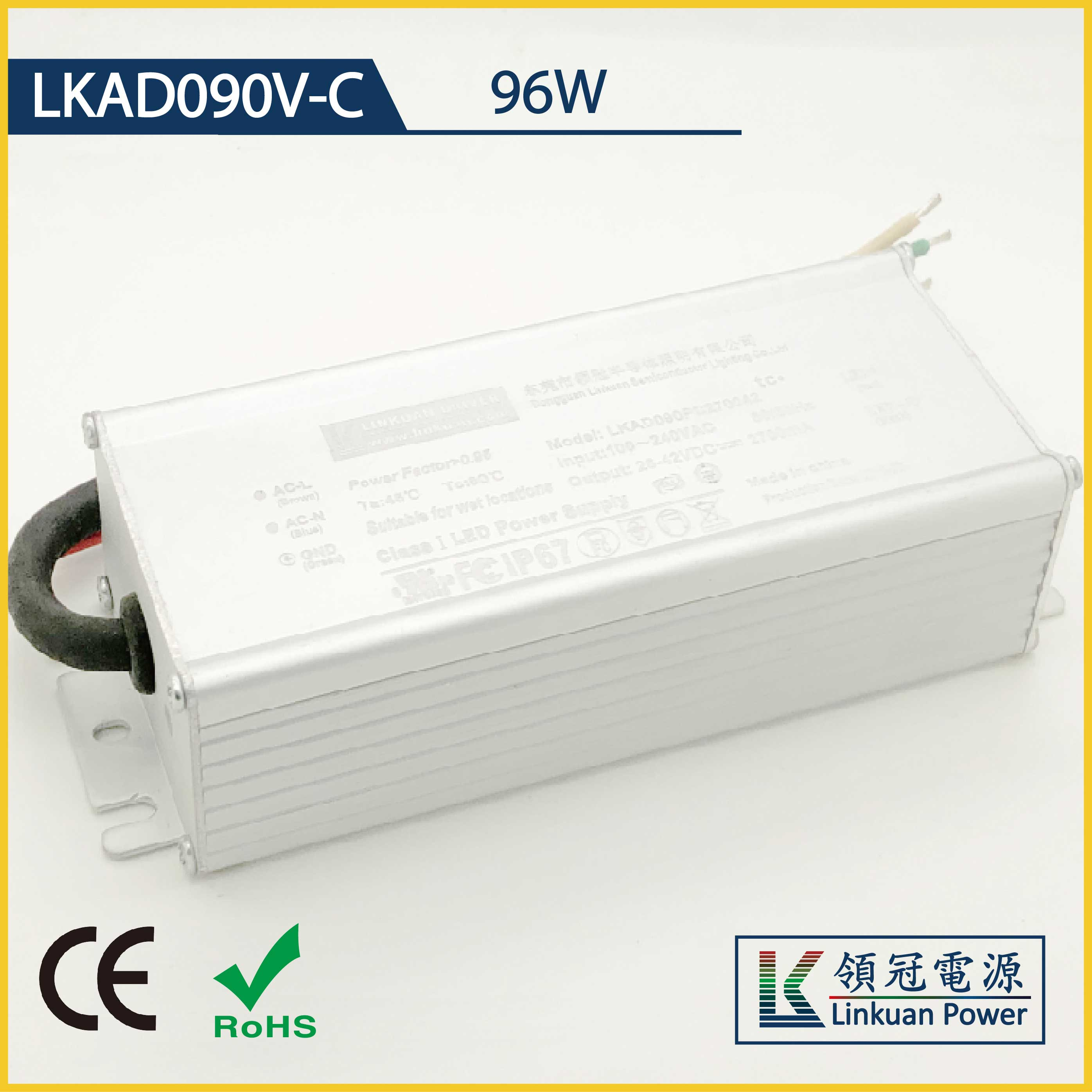 LKAD090V-C 96W 12/24V 8000/4500mA 0-10V Dimming LED drivers