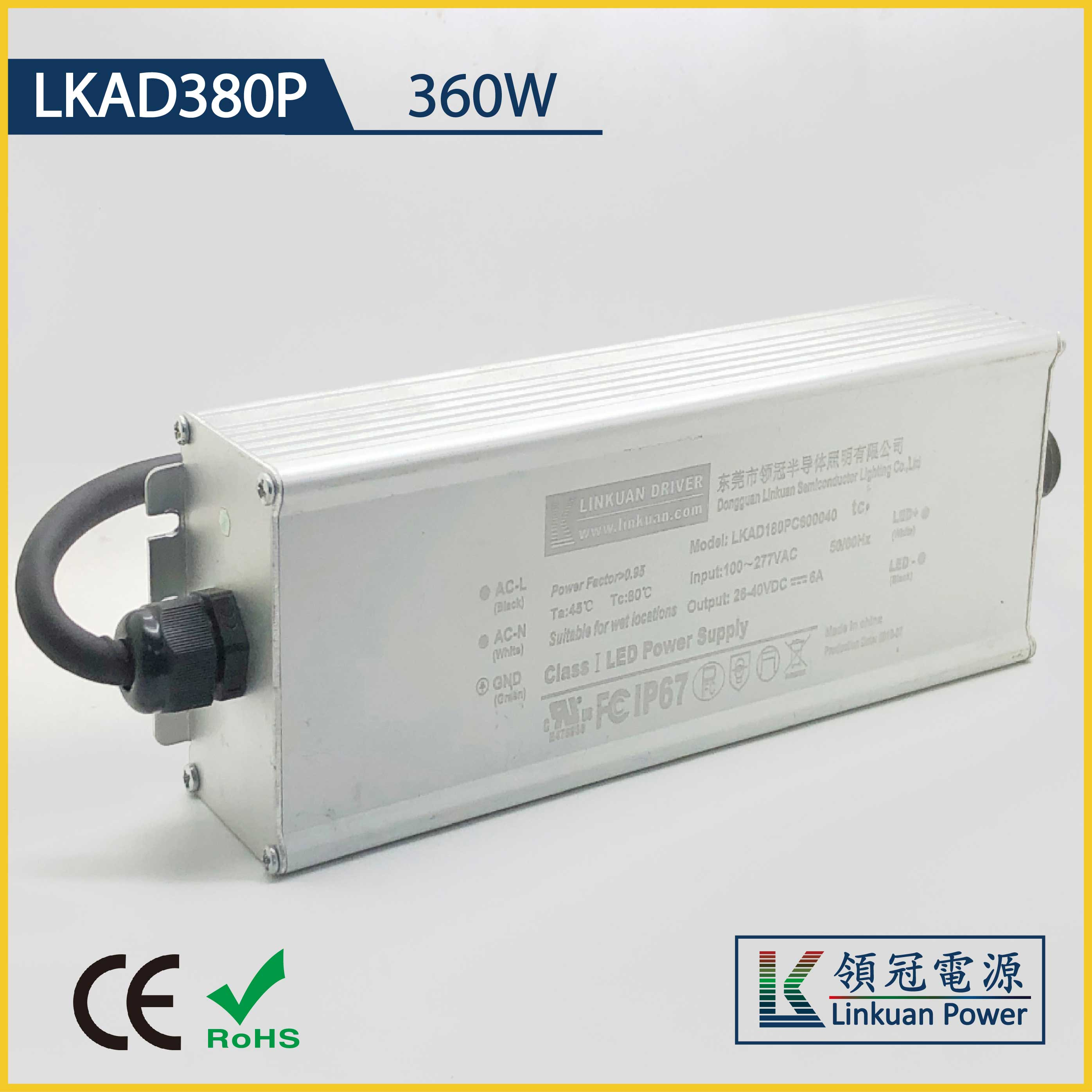LKAD380P 360W 12/24V 30A/17A 0-10V Dimming LED drivers