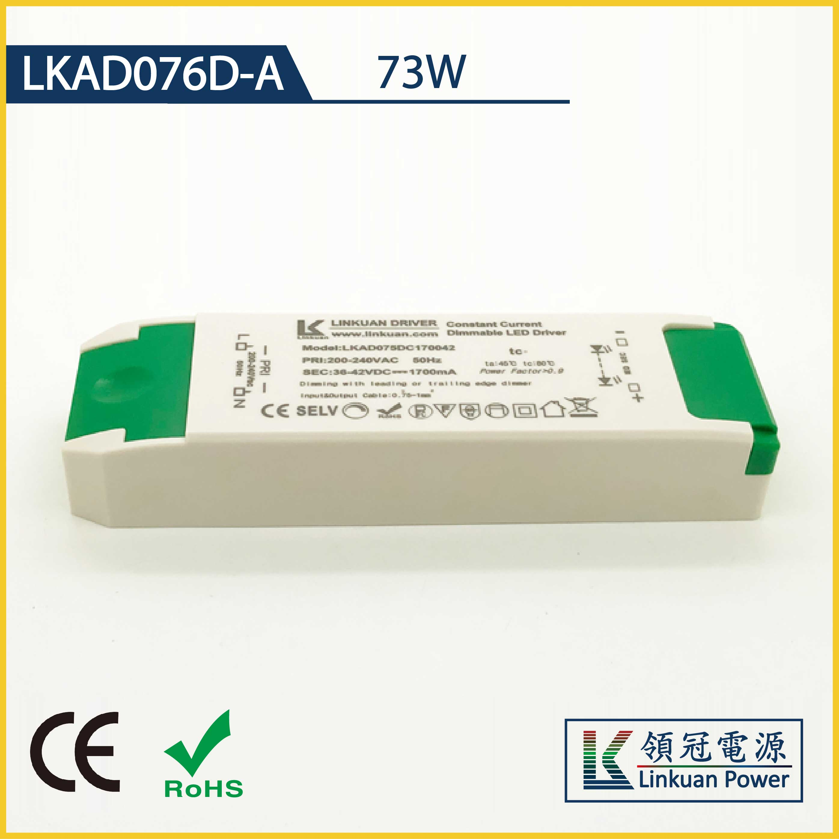 LKAD076D-A 73W 5-42V 1750mA CCT Adjusting LED drivers