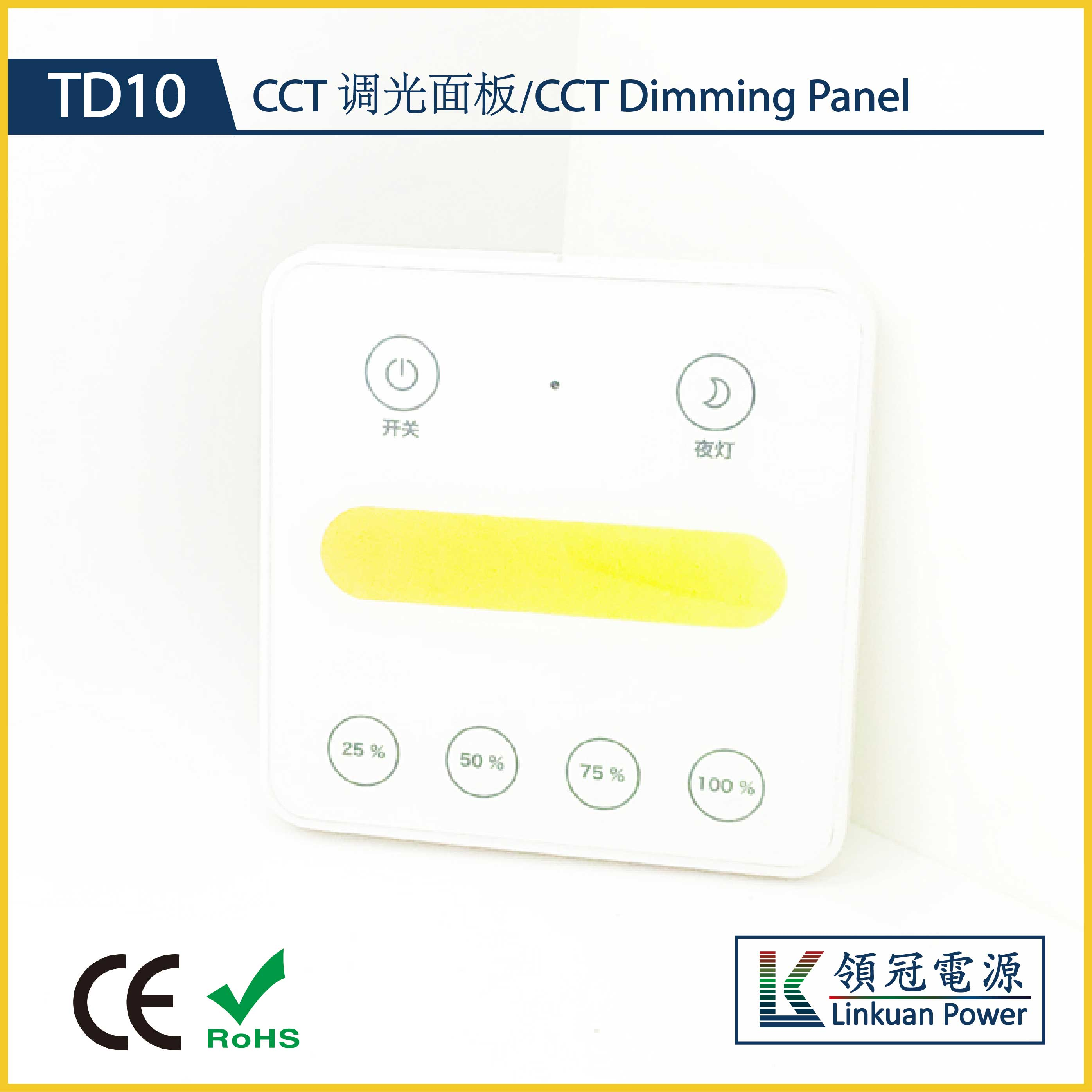 TD10 Wireless CW Touch Switch Dimmer